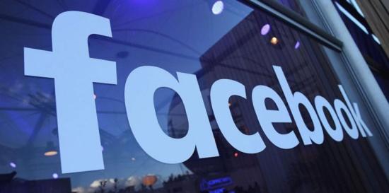فيسبوك تلغي خاصية مؤقتا لمنع تعابير كراهية ضد اليهود