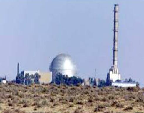تقرير يكشف تفاصيل توسيع إسرائيل مفاعلها النووي .. صور وفيديو