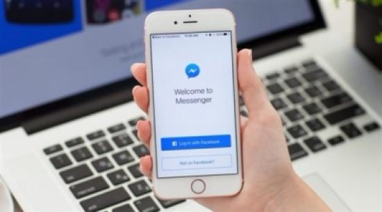 5 نصائح قد لا تعرفها عن تطبيق فيس بوك مسنجر