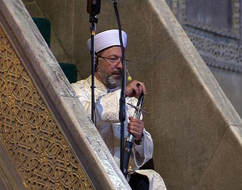 سيف خطيب مسجد آيا صوفيا يسرق الأضواء .. بالفيديو