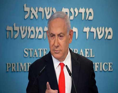 نتنياهو: حكومة اليسار تشكل خطرا على إسرائيل ومن سيدعمها ليس من اليمين