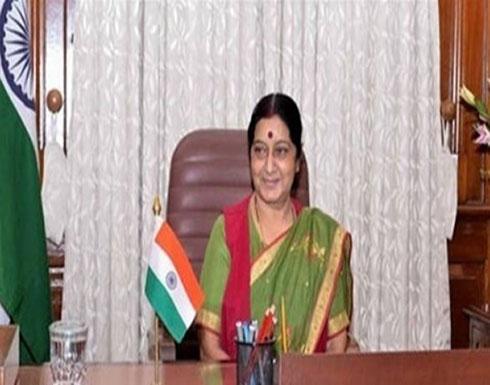 الهند: نأمل من حكومة باكستان الجديدة إخلاء جنوب آسيا من الإرهاب