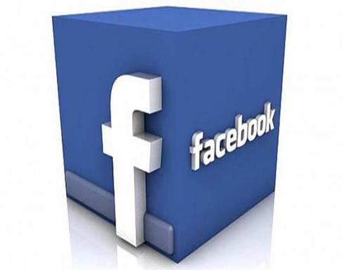 شركة فيسبوك تحارب فيروس كورونا بطريقتها