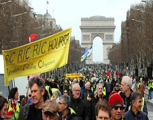 """للأسبوع الـ17.. """"السترات الصفراء"""" في شوارع فرنسا"""