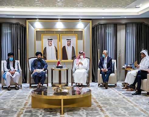 وزير الخارجية القطري يلتقي بالدوحة المبعوث الأميركي ورئيس المكتب السياسي لطالبان