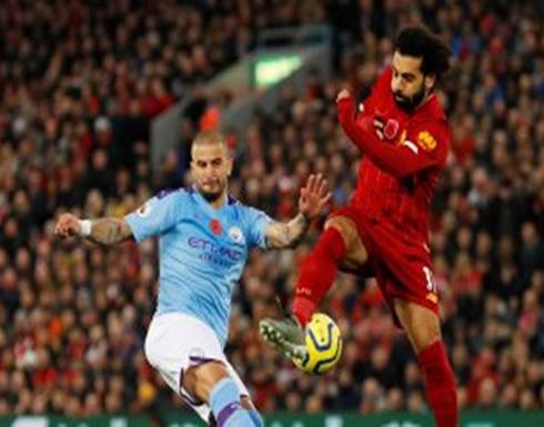 بالفيديو : ليفربول يضرب السيتي بثلاثية وصلاح يسجل هدفا رائعا
