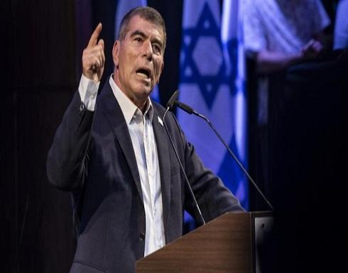 وزير الخارجية الاسرائيلي: سنفعل كل ما يلزم لمنع إيران من امتلاك سلاح نووي