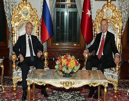 بالفيديو : انتهاء اللقاء بين الرئيسين التركي والروسي في إسطنبول