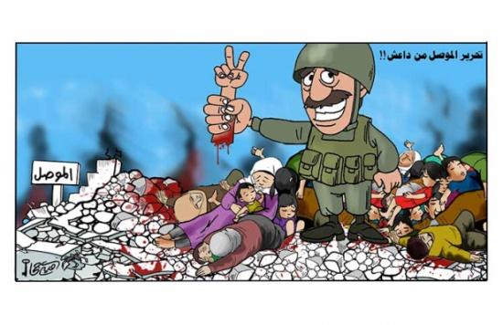 تحرير الموصل من داعش!!