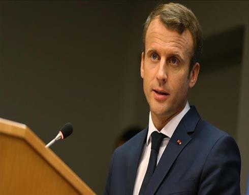 ماكرون: سنحارب الإرهاب والتطرف بالتعاون مع الهند