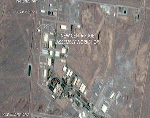 """""""ضربة نطنز"""".. تقارير تكشف ما جرى للبرنامج النووي الإيراني"""