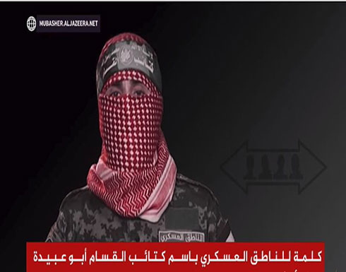شاهد: ابوعبيدة يمنح قيادة الاحتلال فرصة اخيرة لانهاء ملف جنوده الاسرى