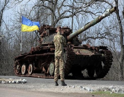 مقتل عسكريين انفصاليين في قصف للجيش الأوكراني على دونيتسك