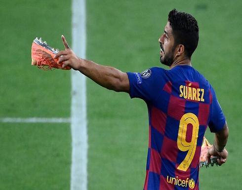 """رسميا.. برشلونة يعلن عن """"وريث"""" سواريز"""