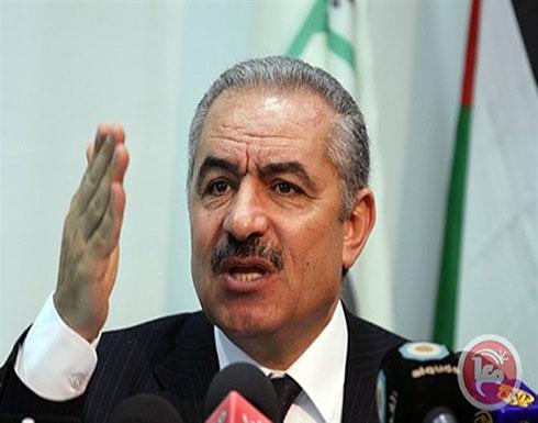 اشتية: جاهزون للمصالحة مع حركة حماس