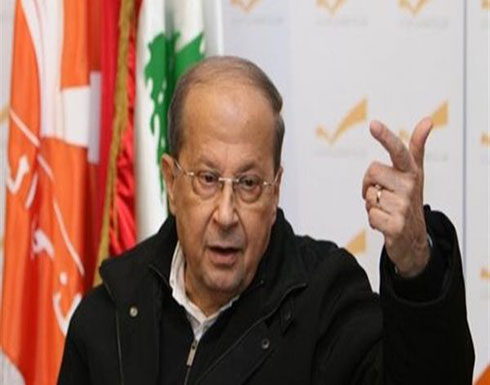 الرئيس عون: القدس لا يمكن أن تكون مدينة معزولة ومحظورة