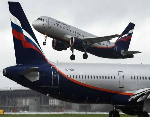 شركة طيران روسية تعلن موعد استئناف الرحلات للقاهرة