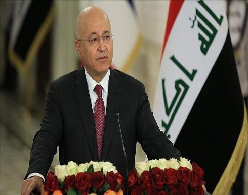 الرئيس العراقي يرفض التدخل الخارجي بشؤون البلاد