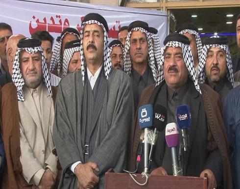 عشائر النجف تطالب بمحاكمة قتلة المتظاهرين وحل البرلمان