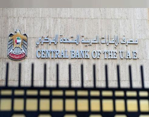 الإمارات تخصص 100 مليار درهم لاحتواء تداعيات كورونا