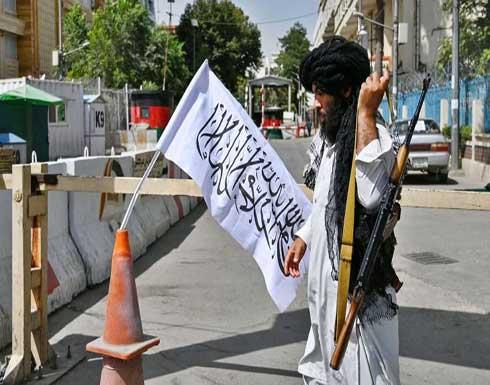 """المتحدث باسم """"طالبان"""": نتوقع إعلان النظام المستقبلي بأفغانستان خلال الأيام القليلة المقبلة"""