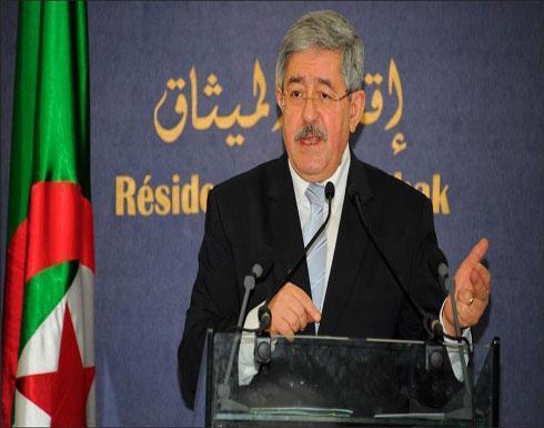 رئيس وزراء الجزائر: لا حل للبرلمان