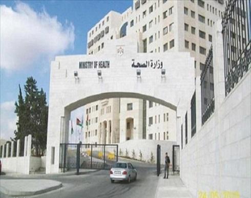 18 مليون دينار إجمالي التبرعات لوزارة الصحة الأردنية