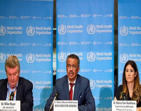 الصحة العالمية: جائحة كورونا ستتراجع تدريجيا لكن يجب إنهاء أشكال عدم المساواة التي تغذيها