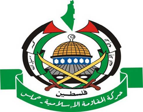 """""""حماس"""": المصالحة الفلسطينية شأن داخلي وشروط إسرائيل لقبولها """"تدخل سافر"""""""