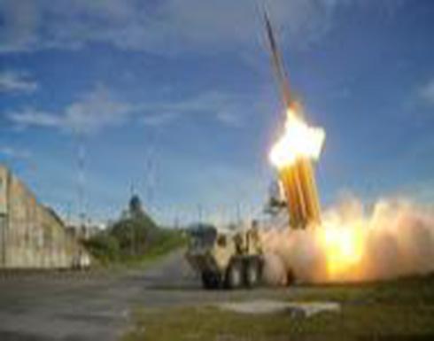 أمريكا تجري تجربة دفاع صاروخي ناجحة وسط توتر مع كوريا الشمالية