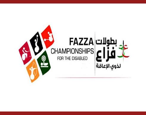 اللجنة البارألمبية تشارك في بطولة فزاع الدولية بالإمارات