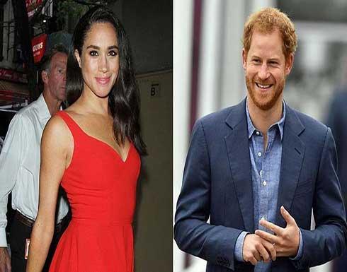 شروط صارمة على ملابس المدعوين لحفل زفاف الأمير هاري.. تعرفوا إليها