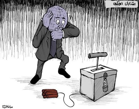 انتخابات امريكية