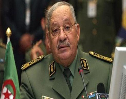 بالفيديو : رئيس أركان الجيش الجزائري:لن نسمح بعودة حقبة سفك الدماء