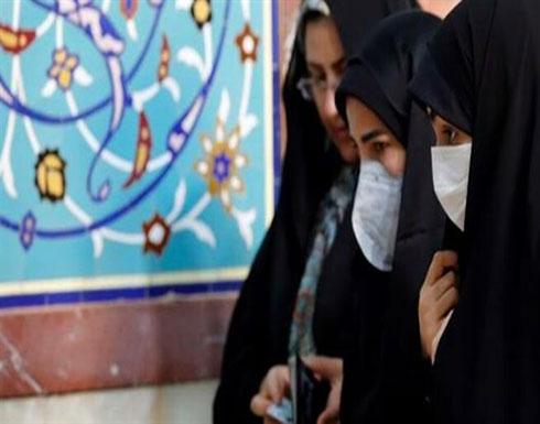 بعثة منظمة الصحة العالمية تؤجل زيارتها لإيران