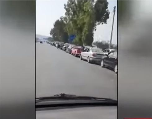 شاهد : طوابير طويلة للحصول على البنزين في مدينة طرطوس السورية
