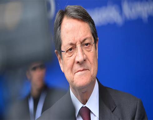 الرئيس القبرصي: العلاقات مع مصر واليونان ليست موجهة ضد أي دولة
