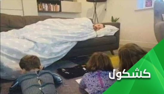 والد يبتكر طريقة لتهدئة صغاره لينعم بالنوم