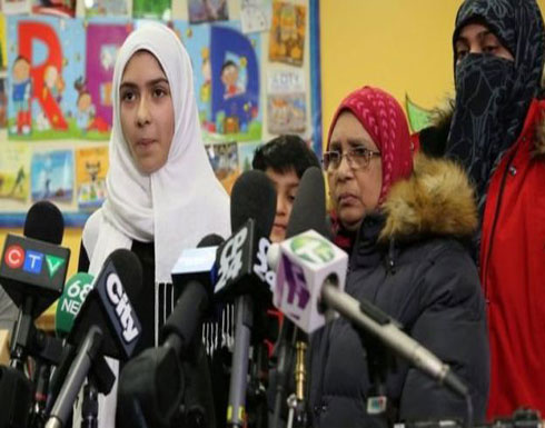 السلطات الكندية تحقق مع رجل هاجم طفلة بمقص لتمزيق حجابها