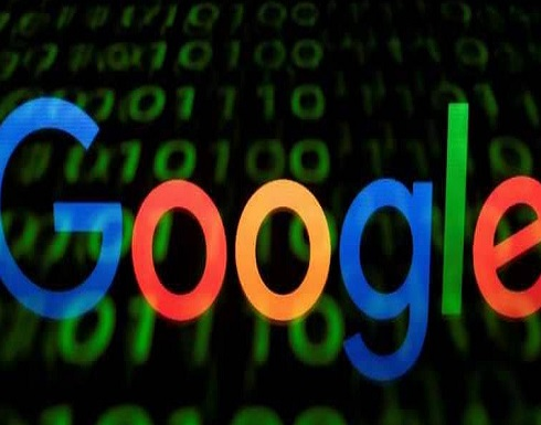 """شكاوى تكشف.. وثائق غوغل """"الشخصية"""" أصبحت على الملأ"""