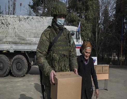 قوات حفظ السلام الروسية تنقل المساعدات الإنسانية إلى قره باغ