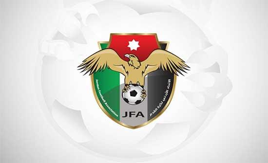 الأردن يرحب باستضافة مباريات سوريا خلال تصفيات كأس العالم