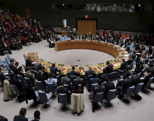 جلسة طارئة لمجلس الأمن بشأن اليمن