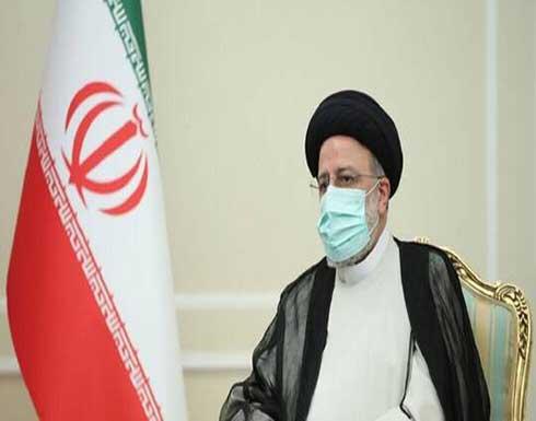 إيران.. رئيسي يكشف أولويات الحكومة الجديدة ومهام الوزراء المقترحين