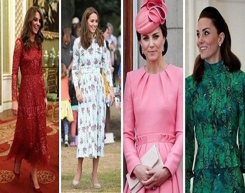 كيف تختارين ملابس أنيقة على طريقة كيت ميدلتون؟