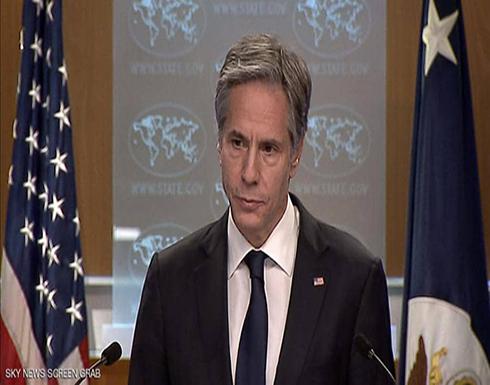 """واشنطن """"غاضبة"""" من هجوم إربيل.. وتعرض الدعم في التحقيقات"""