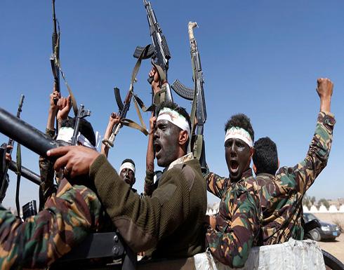 اليمن.. تهديد حوثي باستهداف مصالح إسرائيل في البحر الأحمر