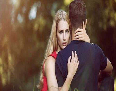 هؤلاء الأشخاص هم الأكثر قابلية للخيانة في العلاقات!
