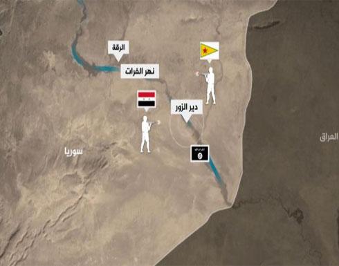 قتلى مدنيون بقصف على ريف دير الزور الغربي