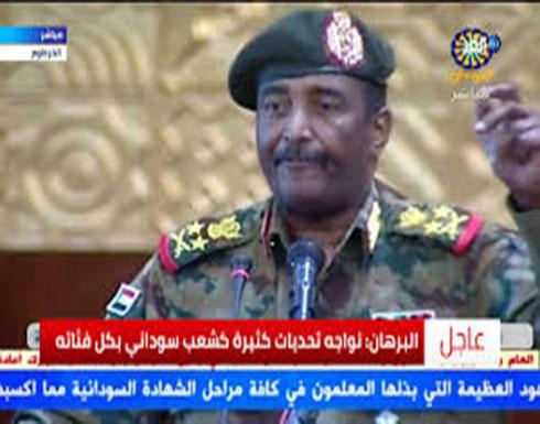 شاهد.. كلمة رئيس المجلس العسكري السوداني خلال لقاء مع العاملين بالقطاع الطبي
